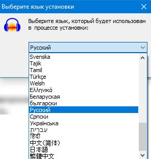 Выберите язык установки
