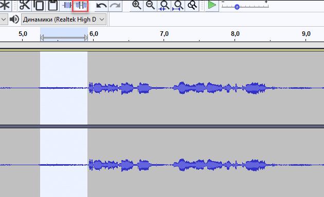 Выделение фрагмента с шумом