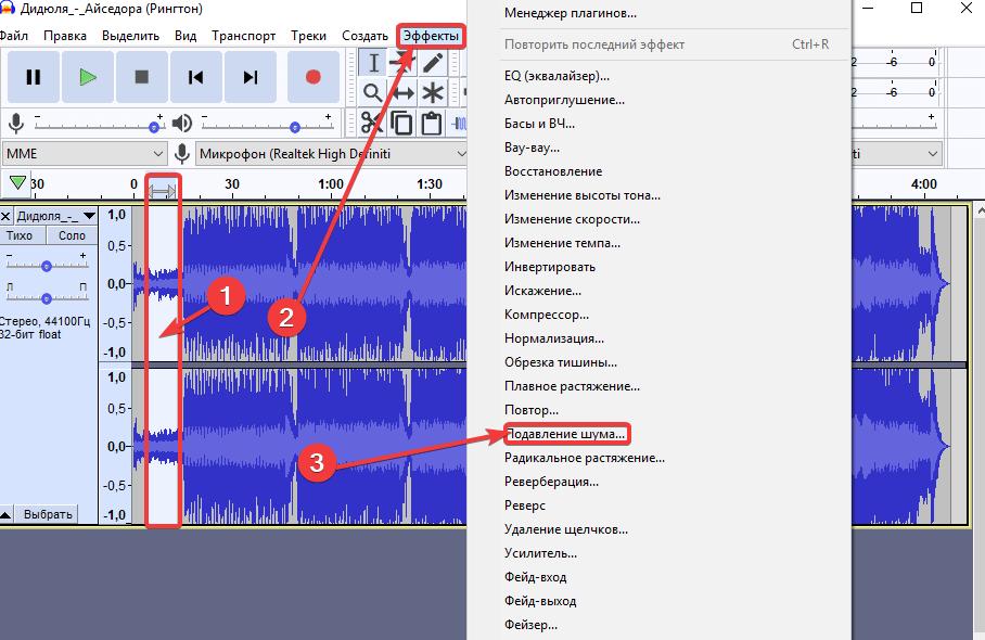 Удаление шума